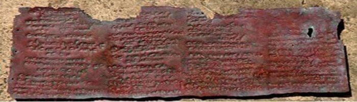 biblia de bronz